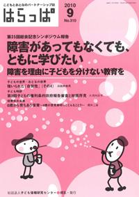 201009n_2