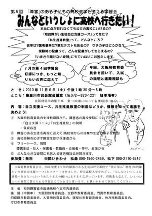 Kitakawachi1_2