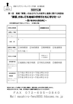Takatsuki2