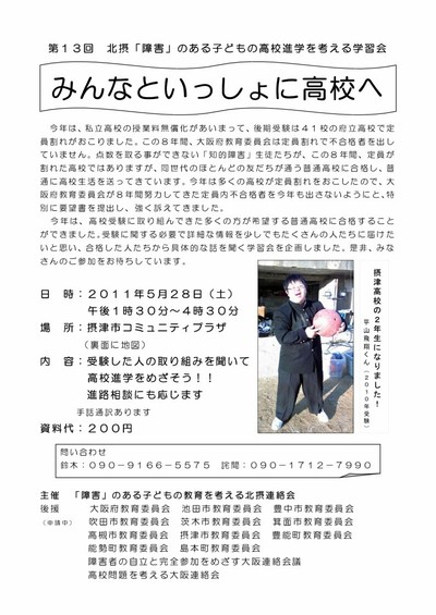 Hokusetsu_3