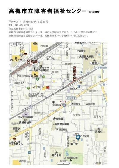 Hokusetsu10292