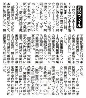 Maonichi126_2