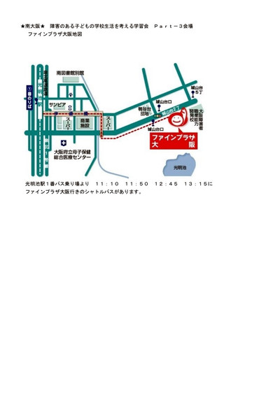 Minami32