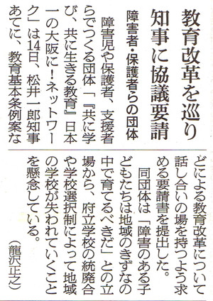Asahi20123151
