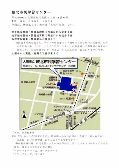 Osakashi2012728b