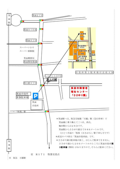 Hokusetsu201210132