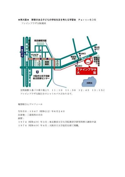 Minami201211242