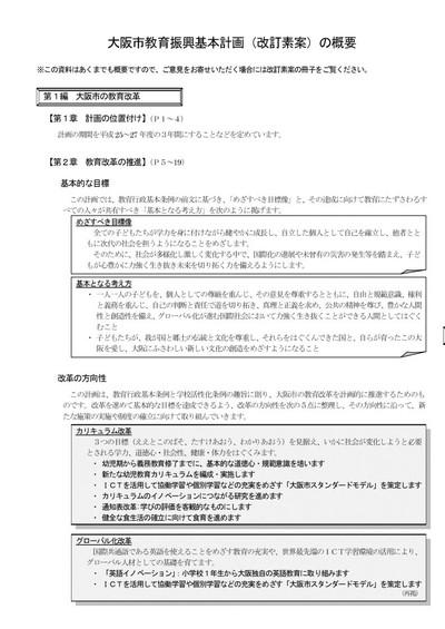 Osaka1_3