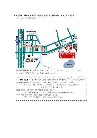 Minamiosaka62