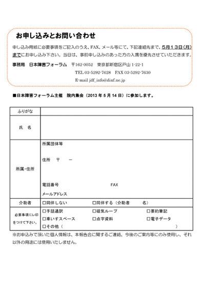 20135142_2