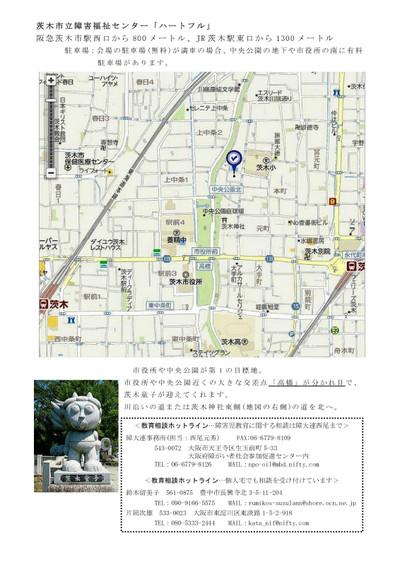 Shinrosodan2013692