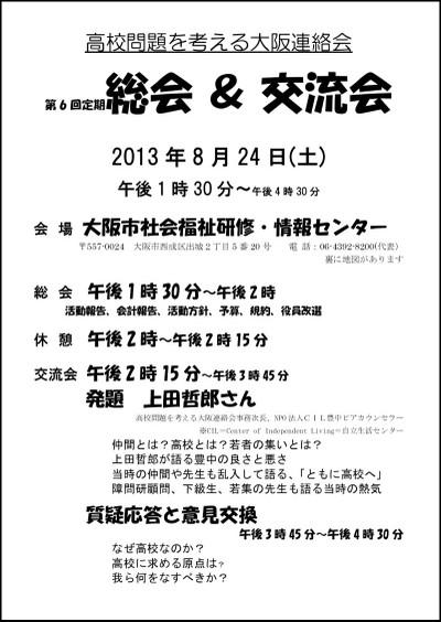 Koko20138241_3