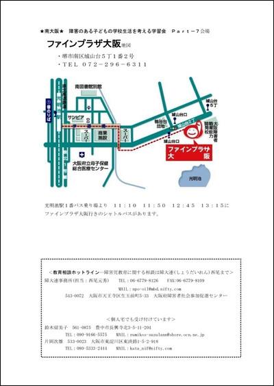 Minami201392