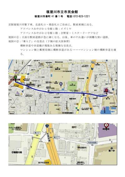 Kitakawa20143292
