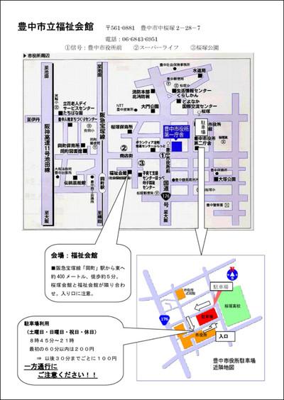 Hokusetsu201452_2