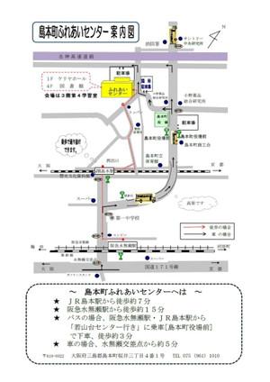 Hokusetsu2014719_2