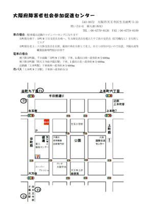 Osakashi2014718_2jpg