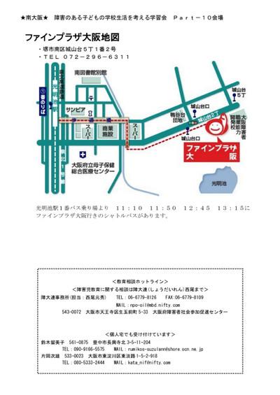 Minami201492