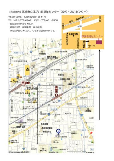 Hokusetsu2014102