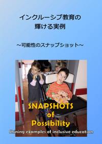 Snapshot_3