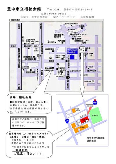 Hokusetsu20157182