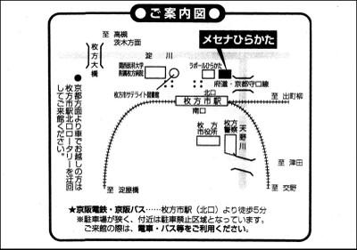Kitakawa20159122