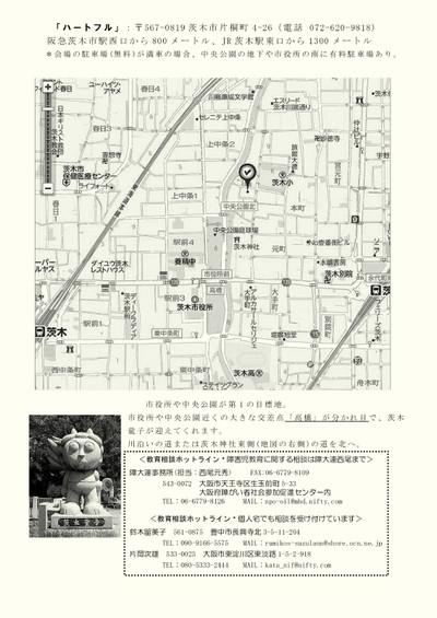 Hokusetsu201511142