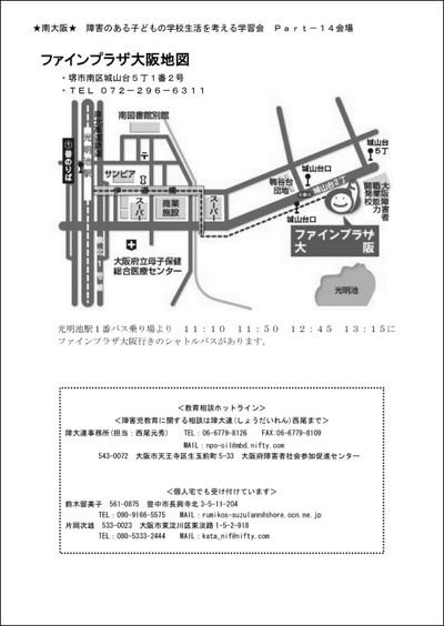 Minami201612jpg