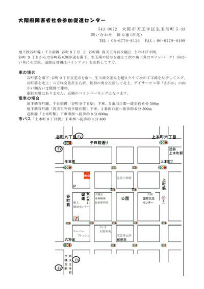 Osakashi2016723ura
