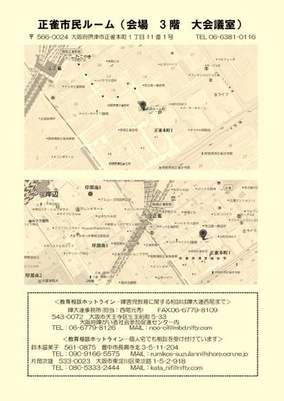 Hokusetsu112jpg