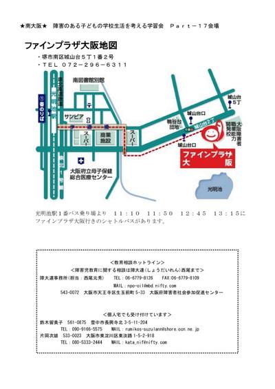 Minami201712