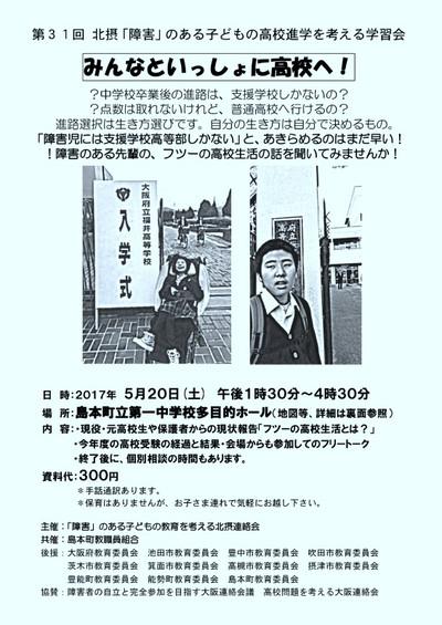Hokusetsu175_1