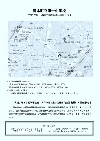 Hokusetsu175_2