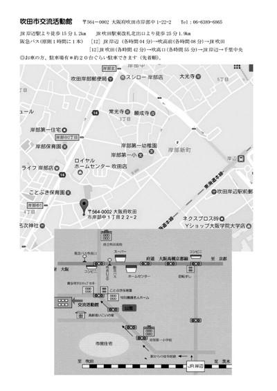Hokusetsu20177_2
