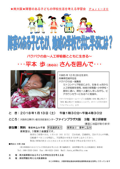 Minami20181_1