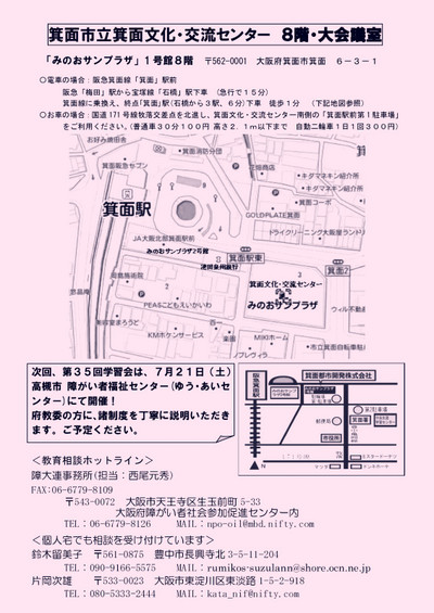 Hoku20185_2001