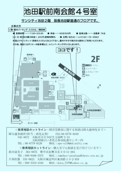 Hoku10_2001