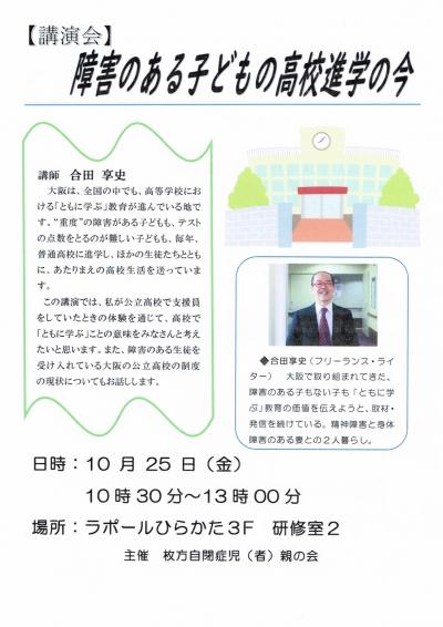 Jiheisyouoyanokai